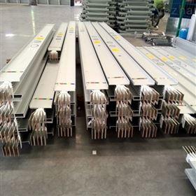 590A密集型母线槽