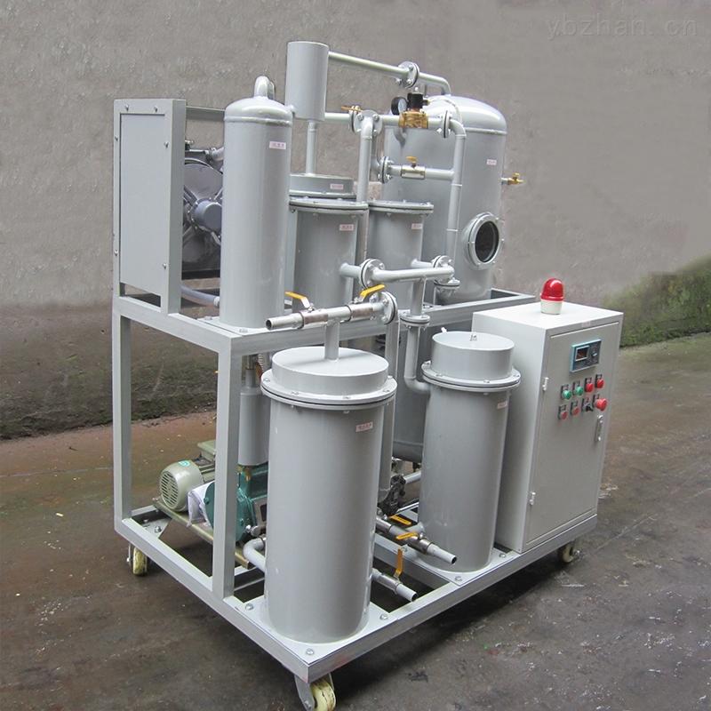 真空液压滤油机