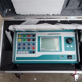 微机三相继保护测试仪