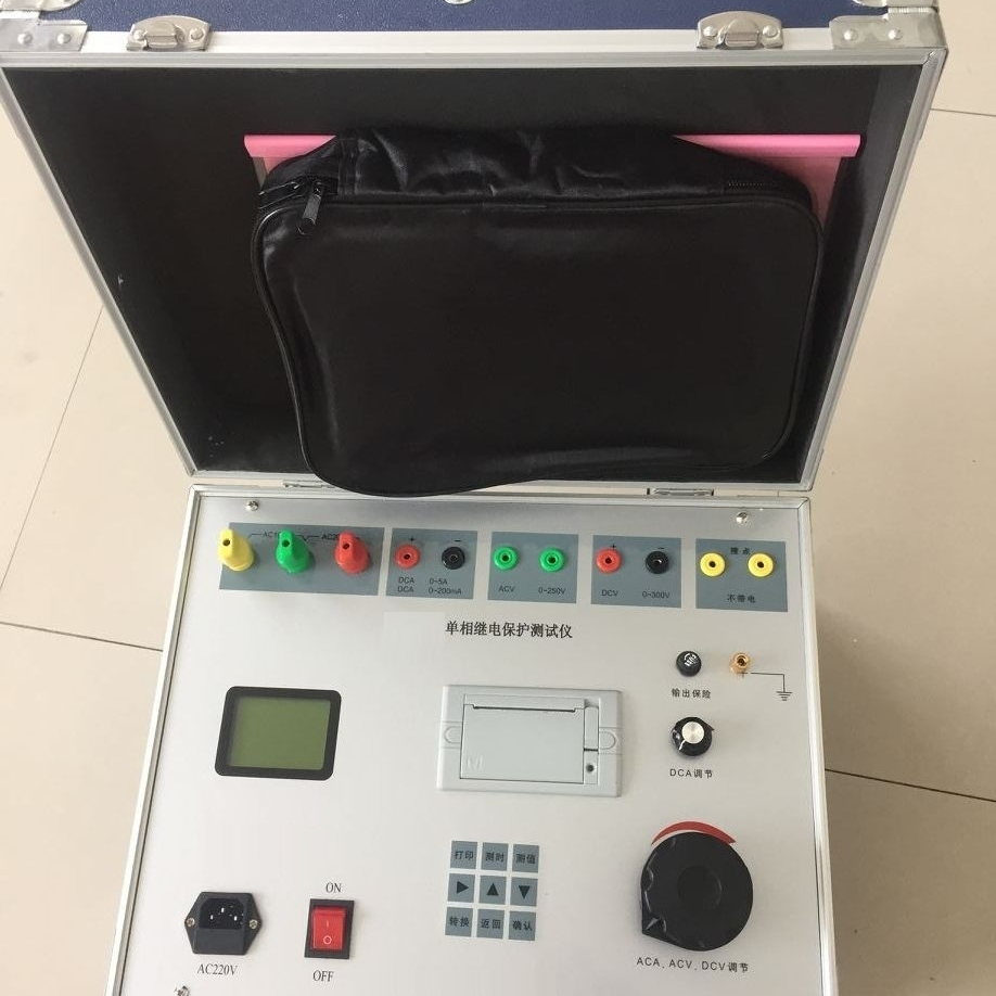 久益微机三相继保护测试仪
