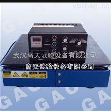 GT-50工频电磁振动台
