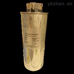 ANBSMJ-0.25-5*3安科瑞自愈式低压并联电容器内设隔离装置