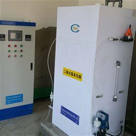 HC广西化学法二氧化氯发生器污水厂消毒设备