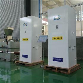 HC化学法二氧化氯发生器水处理厂消毒设备选型