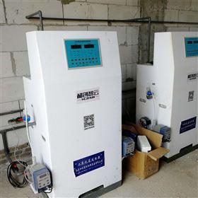 HC电解法二氧化氯发生器