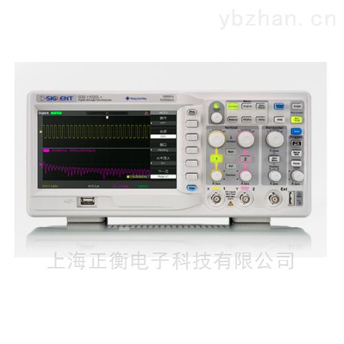 SDS1202DL+ 数字示波器