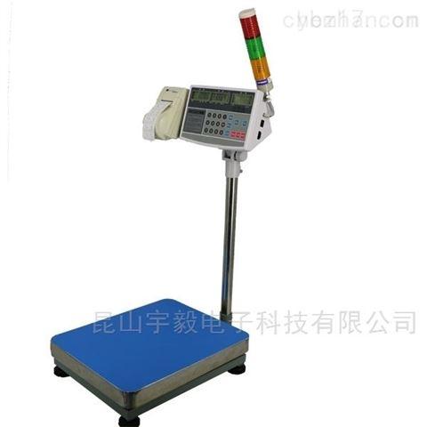 打印电子台秤