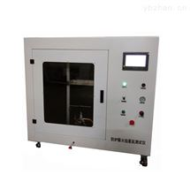 火焰蔓延试验机/蔓延火焰检测仪