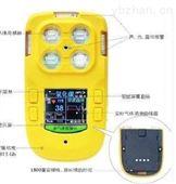 XRS--PT-XF400便携式四合一气体检测仪