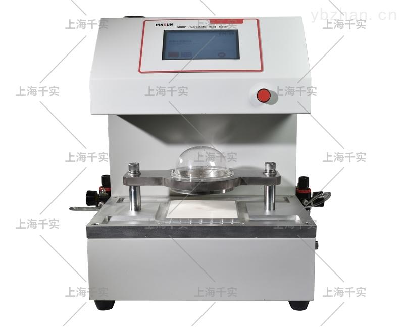 耐静水压检测仪/织物渗水测试仪