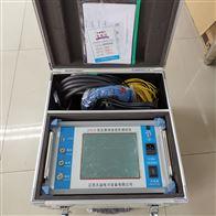 智能化变压器绕组变形测试仪