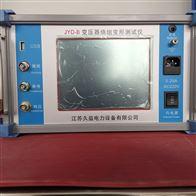 厂家生产变压器绕组变形测试仪