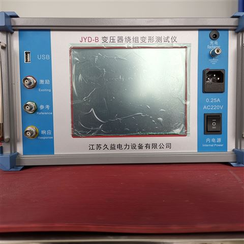 江苏电力变压器绕组变形测试仪