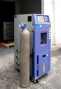 ZT-CTH-1000A氨气腐蚀试验箱