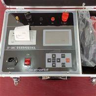 扬州便携式回路电阻测试仪