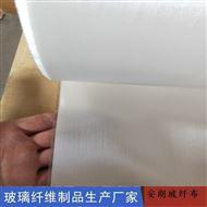 玻纤布阻燃无碱电子布 黑色玻璃纤维布 玻璃丝布