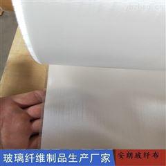 玻璃丝布无碱玻璃纤维布全新价格