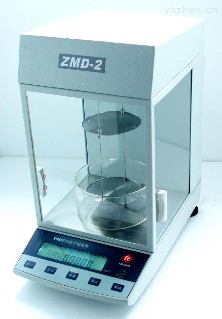 ZMD-2