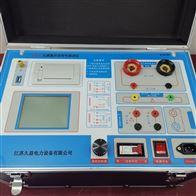 江苏互感器综合特性测试仪