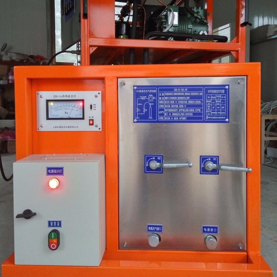 高品质SF6气体回收装置