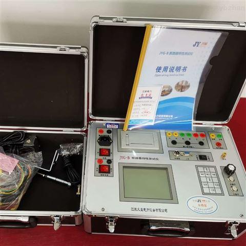 抗干扰型断路器开关特性测试仪