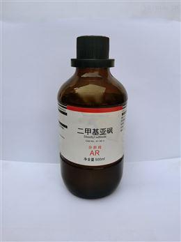 广东药用级海藻糖药用辅料已备案登记20版