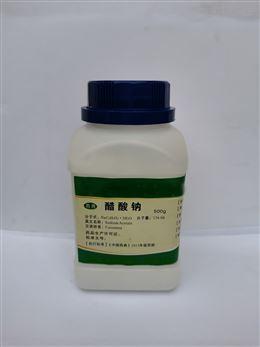 北京药用级麦芽糖的作用