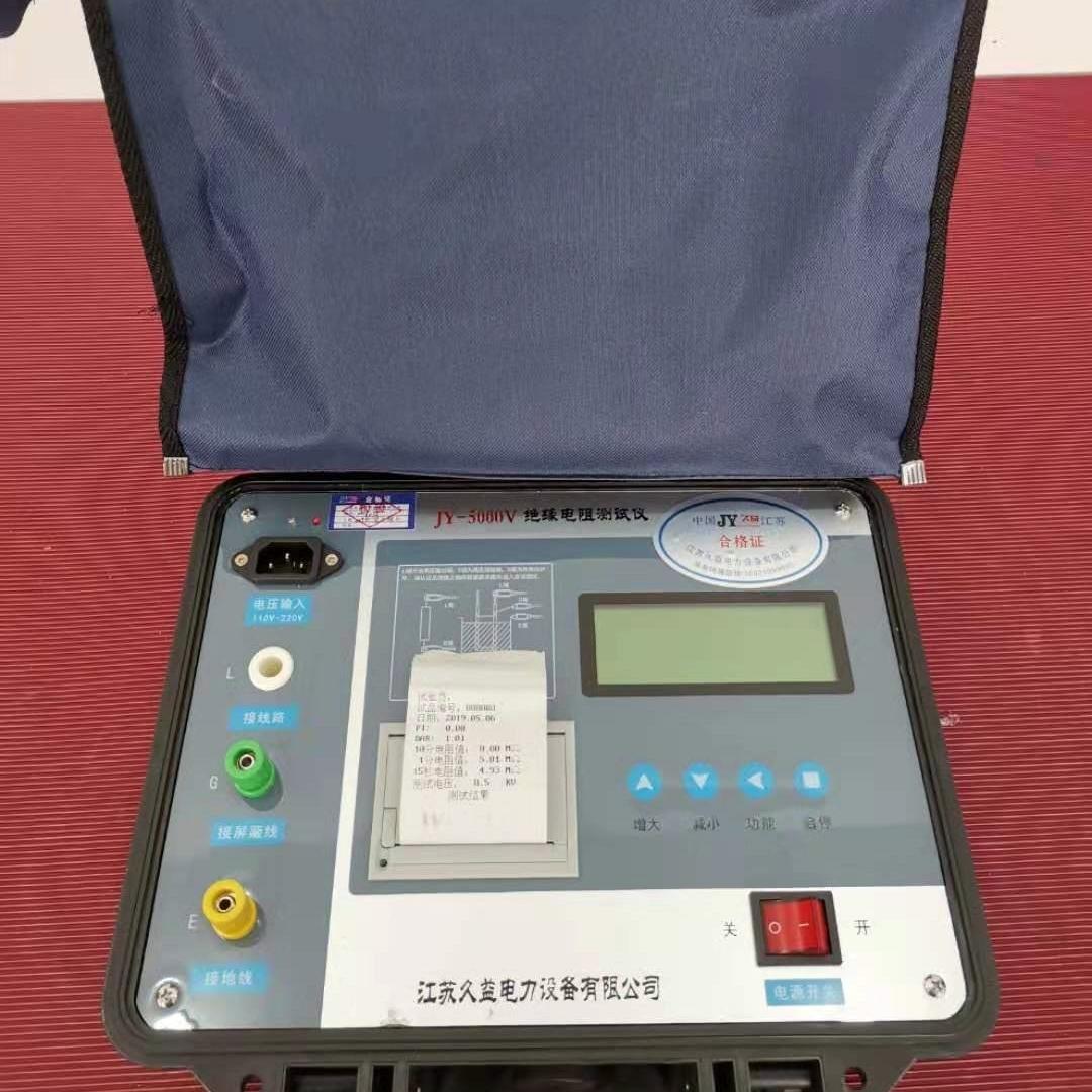 小型绝缘电阻测试仪