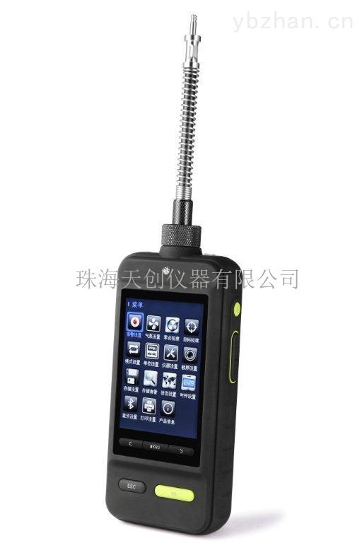数字彩屏TC4000-H2S泵吸式硫化氢检测仪