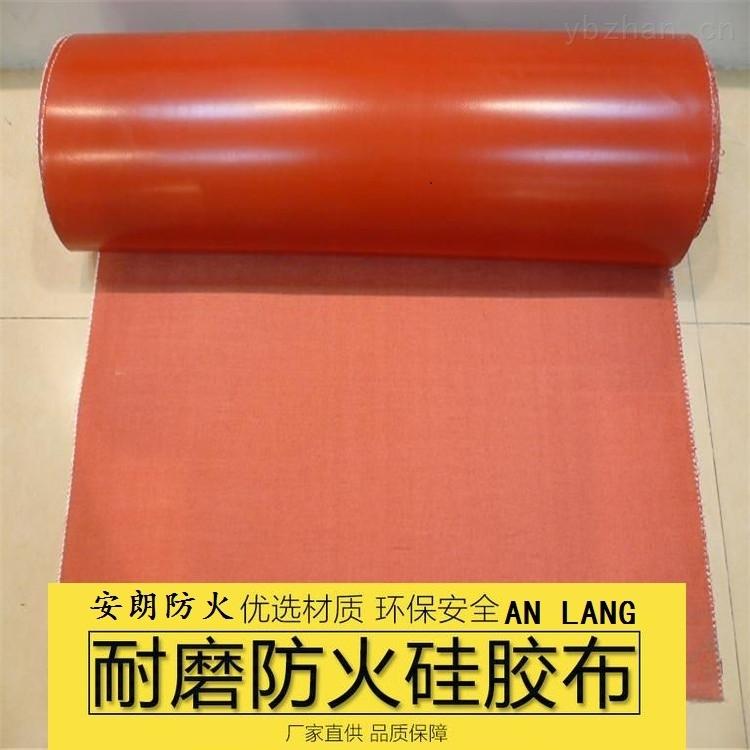 硅胶涂层防火布