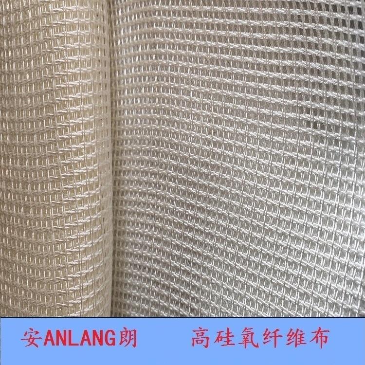 高硅氧布 防火玻璃纤维布