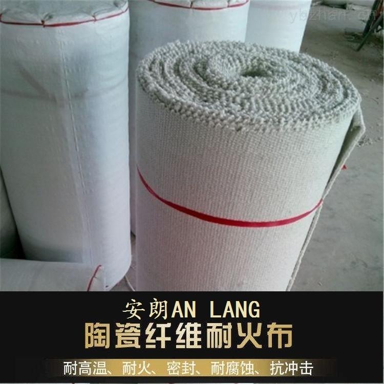 陶瓷纤维烧结布