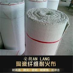 防火布陶瓷纤维布 黑色玻璃丝布 安朗玻纤布