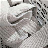 防火带防火陶瓷带* 5mm陶瓷纤维带价格