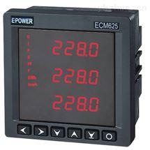 ECM615DP-I数显电流表