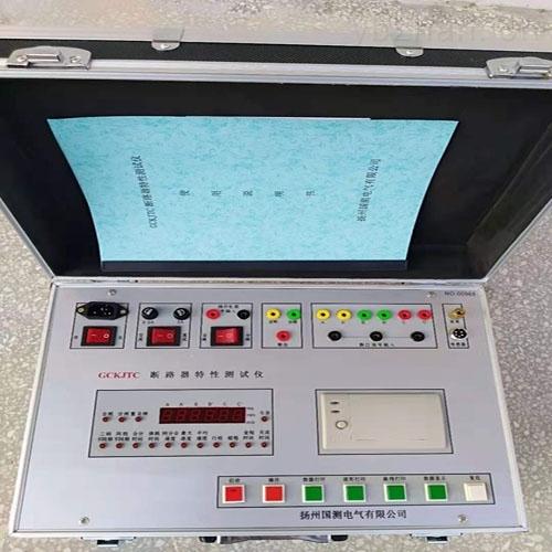 承试设备断路器特性测试仪