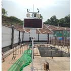 OSEN-Z龍崗區社區噪聲監測系統