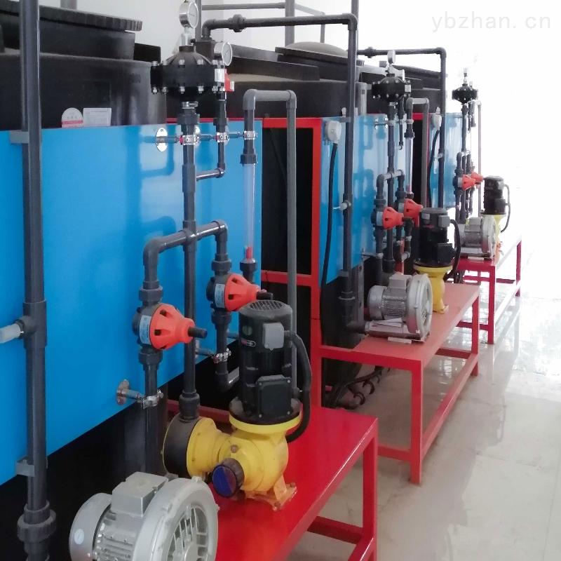 陕西次氯酸钠发生器-1000g自来水厂消毒设备