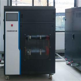 HCCL大功率次氯酸钠发生器-大型污水厂消毒设备
