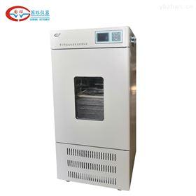 ZJSW-1A血小板恒温振荡保存箱