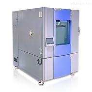 SME-015PF电子书阅读器恒温恒湿试验箱终身维护