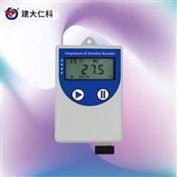 RS-WS-DC-COS0建大仁科冷链药店USB高精度温湿度记录仪