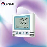 RS-WS-WIFI-*建大仁科温湿度记录仪自动