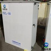 台州市 次氯酸钠发生器 设置灵活能耗小