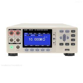 精密直流电阻测试仪 SMR230