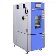 SMC-80PF电工测试80L恒定温湿度环境试验箱厂家