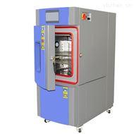 SMC-80PF尼龙温湿度试验箱厂家直供