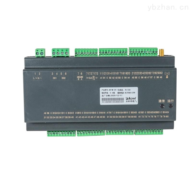 安科瑞ARTM温度巡检仪表无线测温设备