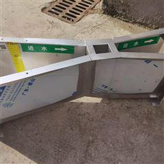 B=51标准规格不锈钢巴歇尔槽供应
