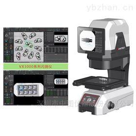 VX3000一键式影像测量仪